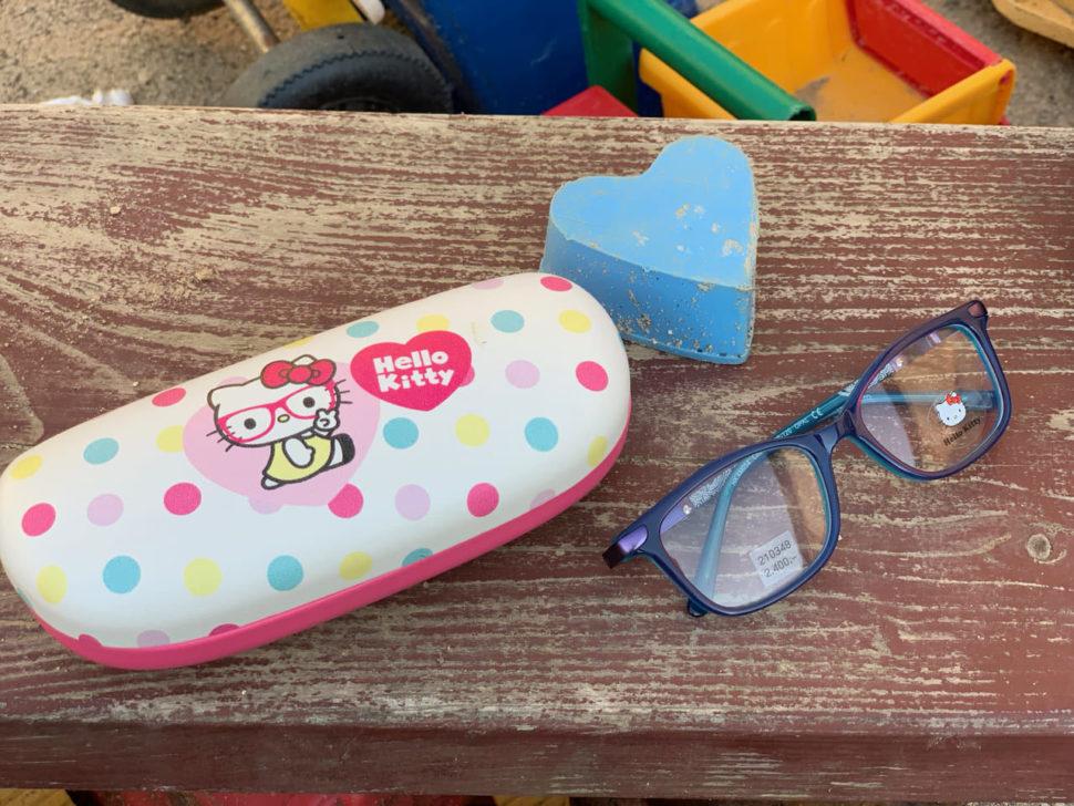 Dětské pouzdro nabrýle Hello Kitty