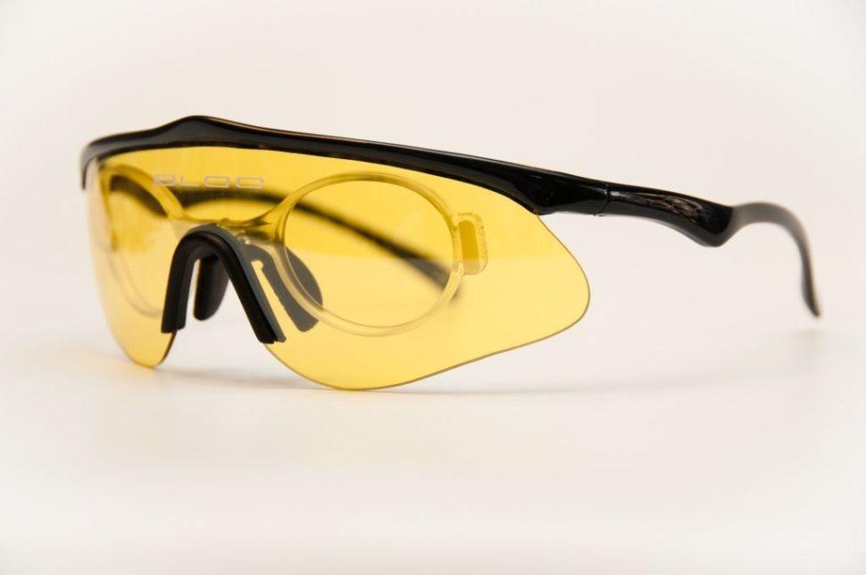 Sportovní brýle se žlutými skly Optika Anděl