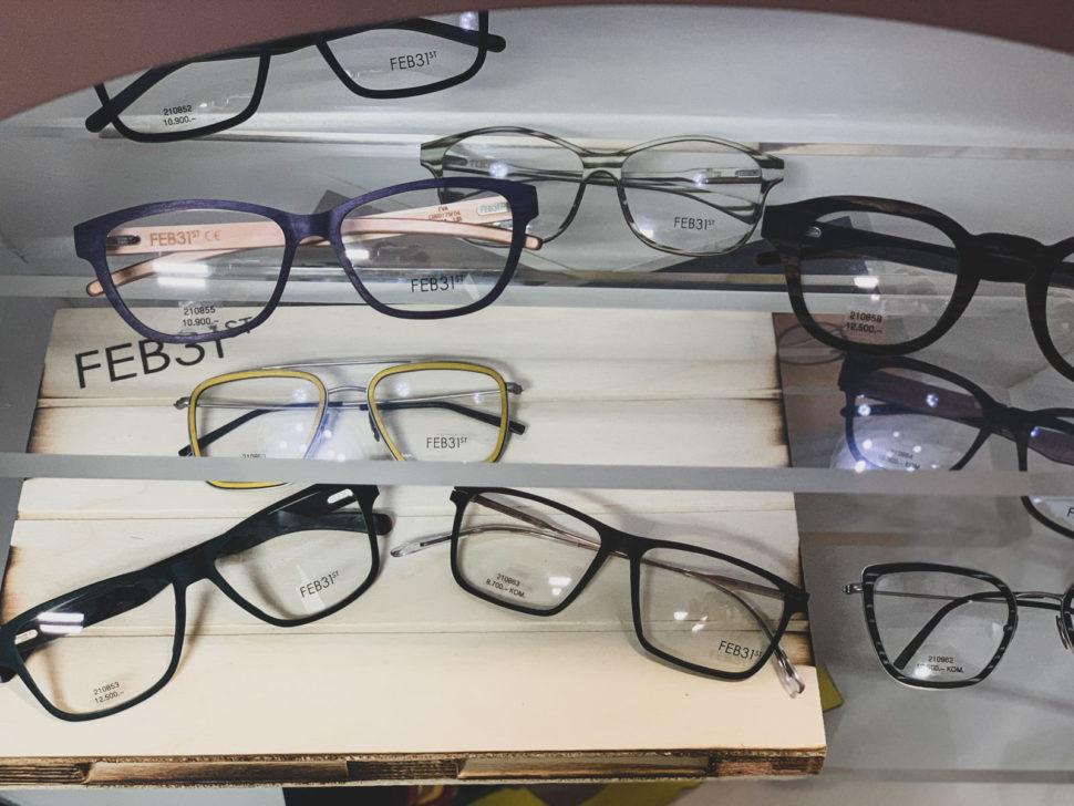 dioptrické brýle pro dospělé FEB31ST